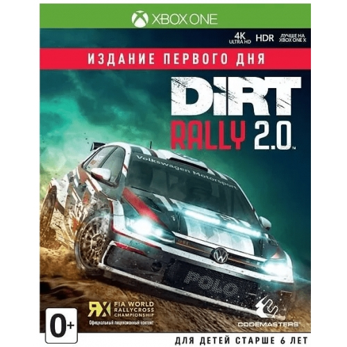 Dirt Rally 2.0 Издание первого дня (Xbox One)