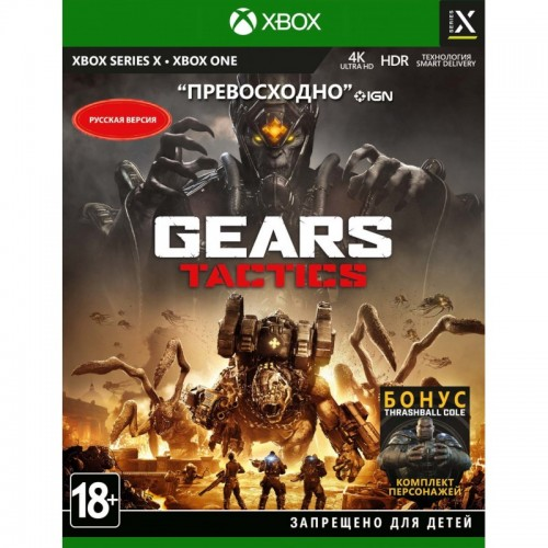Gears Tactics (Xbox One / Xbox Series X)