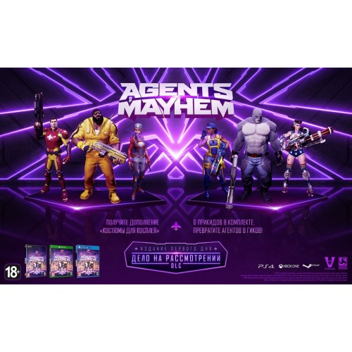Agents of Mayhem – STEELBOOK ИЗДАНИЕ (PS4)