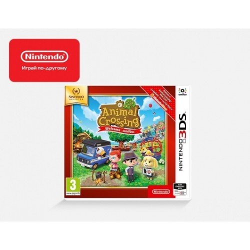 Animal Crossing: New Leaf – Welcome amiibo – Nintendo Selects (Nintendo 3DS)