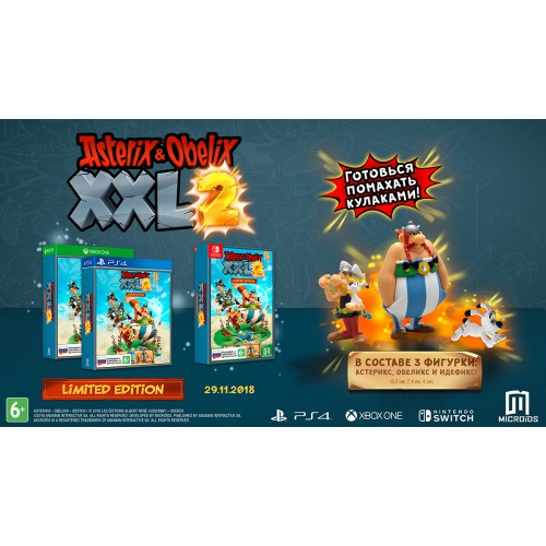Asterix and Obelix XXL2 Limited Edition (PS4)