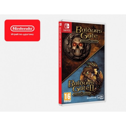 Baldur's Gate: Enhanced Edition и Baldur's Gate 2: Enhanced Edition - Стандартное издание (Nintendo Switch)