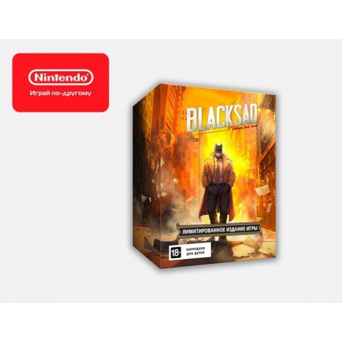 Blacksad: Under The Skin Limited Edition (Nintendo Switch)