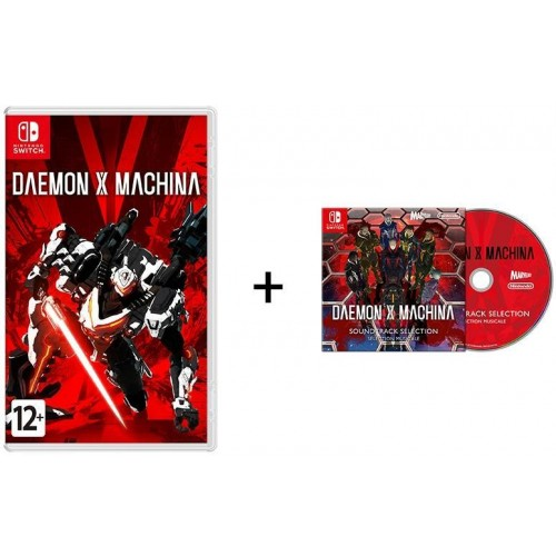 Daemon X Machina Day-1 Edition (Nintendo Switch)