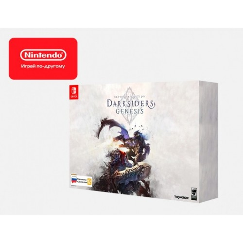 Darksiders Genesis Nephilim Edition (Nintendo Switch)
