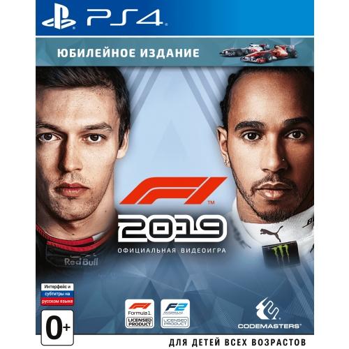 F1 2019 Юбилейное издание (PS4)