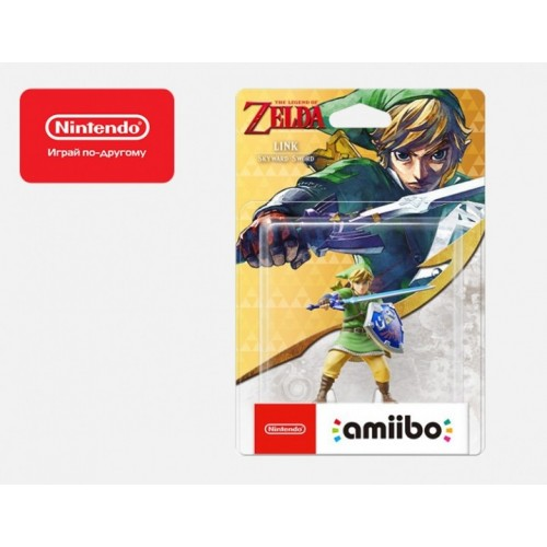 Фигурка amiibo Линк (Skyward Sword)