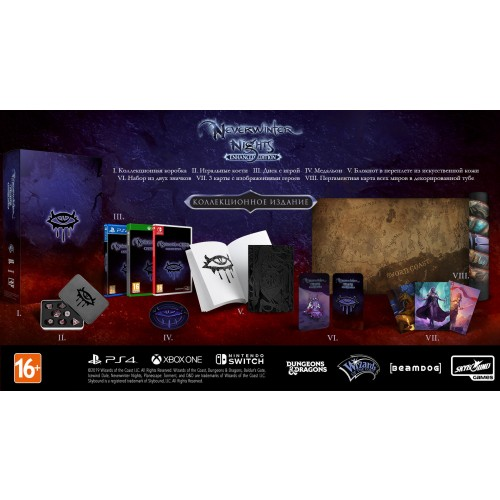 Neverwinter Nights: Enhanced Edition Коллекционное издание (Switch)