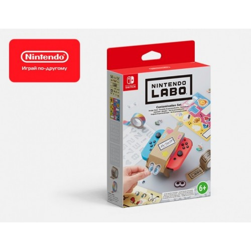 Nintendo Labo: комплект «Дизайн» (Nintendo Switch)