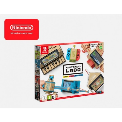 Nintendo Labo: набор «Ассорти» (Nintendo Switch)