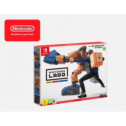Nintendo Labo: набор «Робот» (Nintendo Switch)