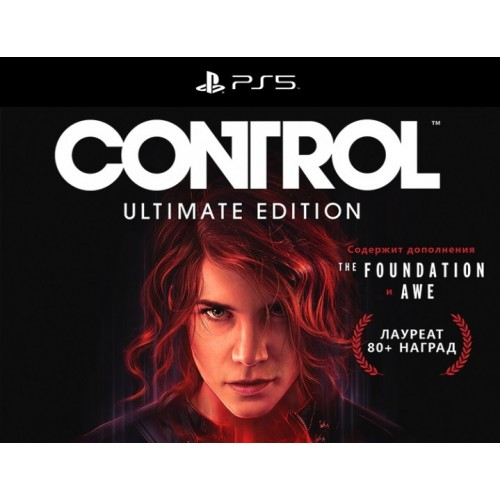 Control Ultimate Edition (PS5)