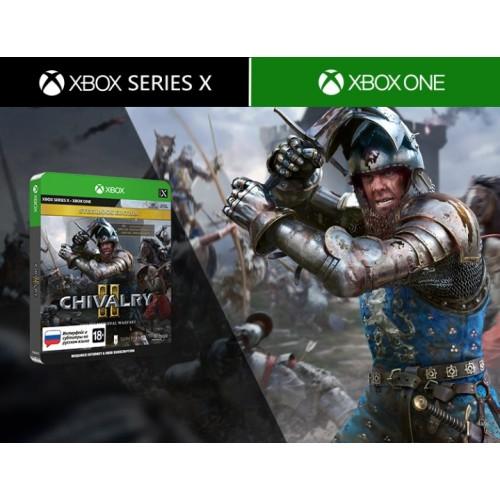 Chivalry II. Специальное издание (Xbox One / Xbox Series X)