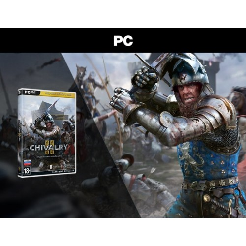 Chivalry II (Издание первого дня) (PC BOX) (PC)