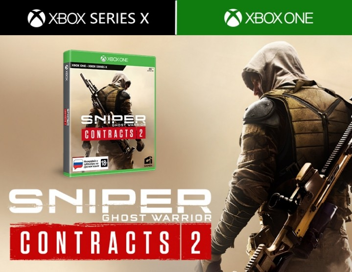 Sniper: Ghost Warrior Contracts 2 (Xbox One / Xbox Series X)