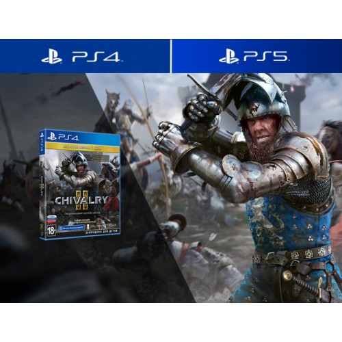 Chivalry II (Издание первого дня) (PS4 / PS5)
