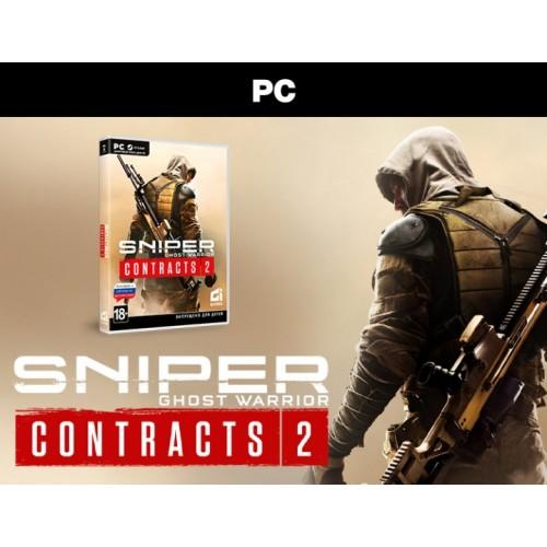 Sniper: Ghost Warrior Contracts 2 (PC BOX) (PC)