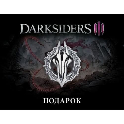 Подарок: Значок Darksiders III