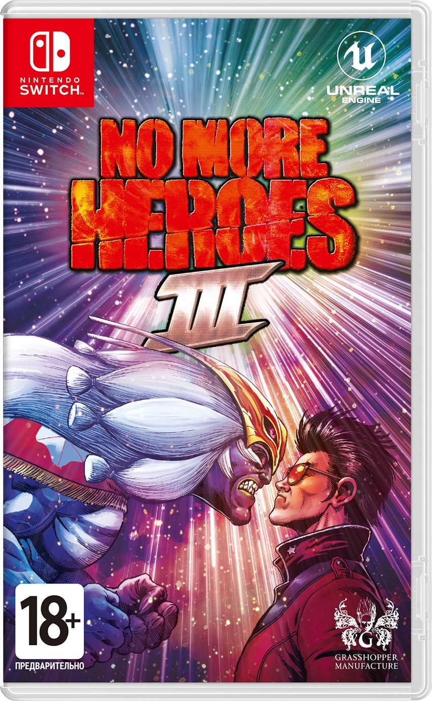 No More Heroes 3  (Nintendo Switch)