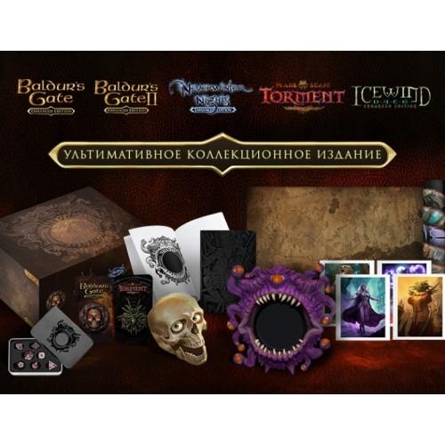 Ультимативное коллекционное издание для поклонников классических D&D-игр