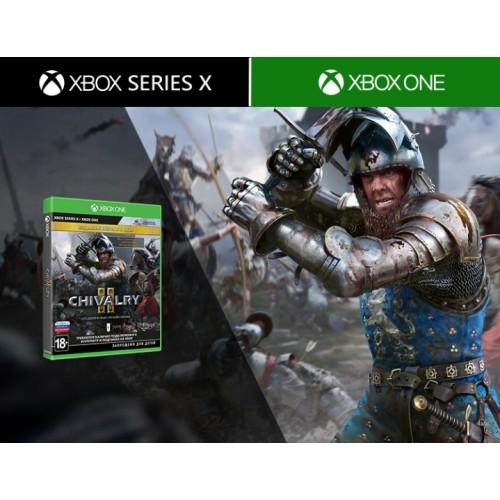 Chivalry II (Издание первого дня) (Xbox One / Xbox Series X)
